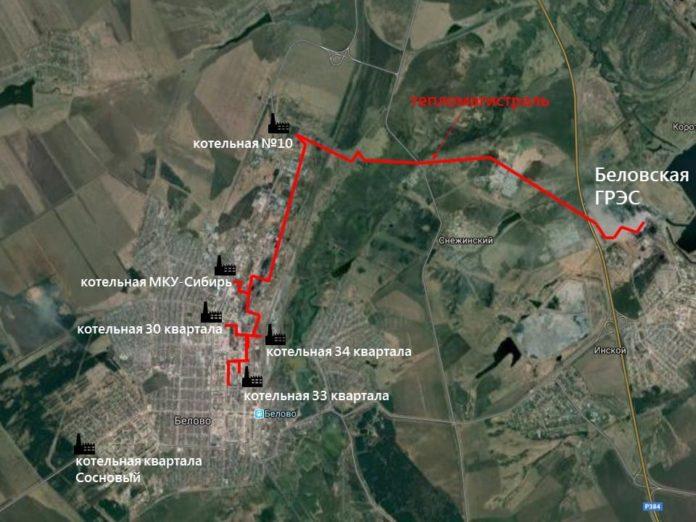 Тепловая магистраль от Беловской ГРЭС до центра г. Белово