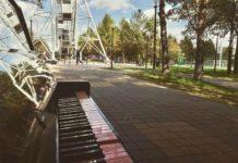 Центральный парк Белово