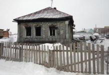 В Гурьевске пожар унес жизни четырех человек, трое из них дети, 4 февраля 2020 г