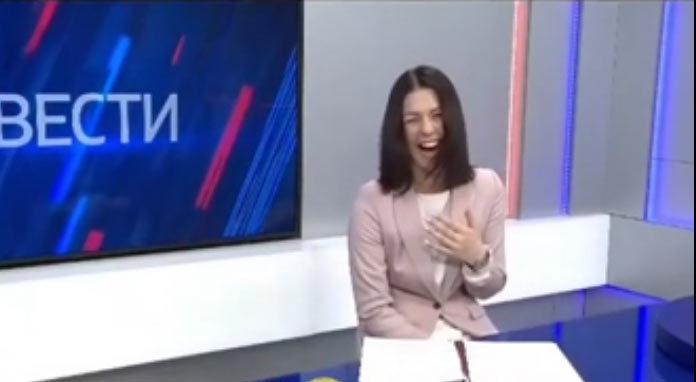 Телеведущая «Вести-Камчатка» смеется над размером льготных выплат в России