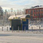 Автобусная остановка, Бачатский