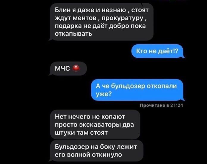 Обвал породы в карьере поселка Урск Гурьевского района завалил человека, 15 февраля 2020 г