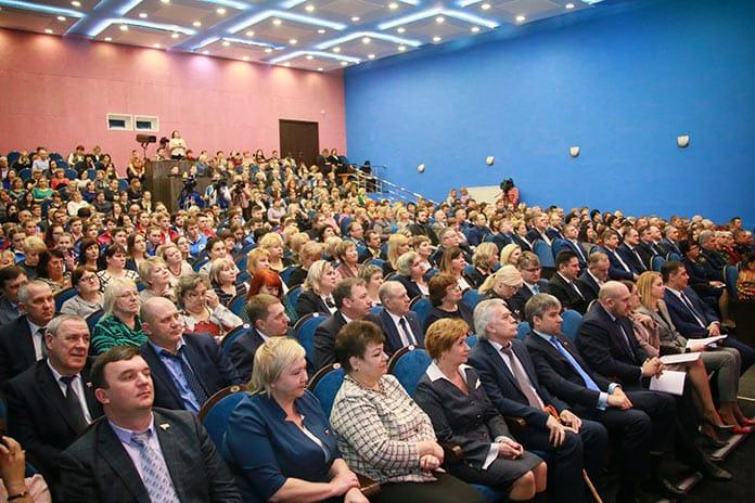 Выездное заседание правительства Кузбасса в Белове. Инской, 28 февраля 2020 г