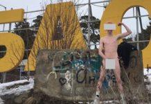 Кузбассовец продемонстрировал «хозяйство» нафоне надписи «Кузбасс» вКемерове
