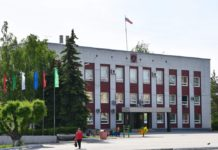 Администрация Белово, АБГО