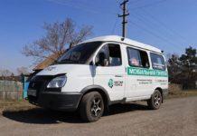 Компания «Чистый город Кемерово» запустила мобильный офис по сбору платежей на отдаленных территориях Беловского района и Ленинск-Кузнецкого округа