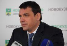 Сергей Кузнецов, глава г. Новокузнецк