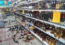 В Таштаголе уволенный грузчик Мария-Ра разбил товар на витринах