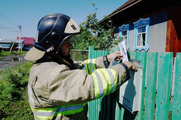 МЧС, пожарный, почта, квитанция, штраф