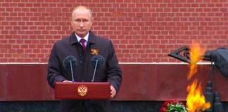 Владимир Путин поздравил россиян с Днём Победы, 9 мая 2020 г. Александровский сад