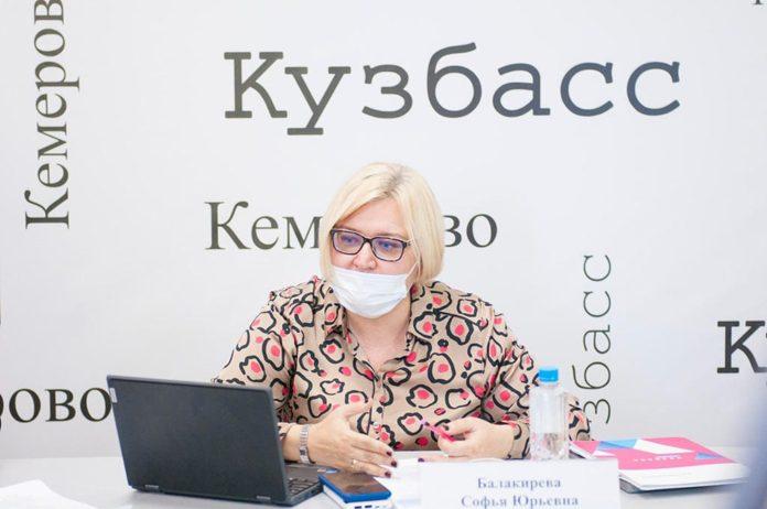 Софья Балакирева, Министр образования и науки Кузбасса