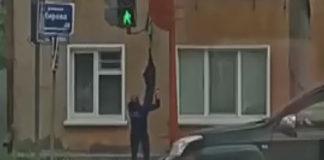 Неудачливый человек-паук, Гурьевск
