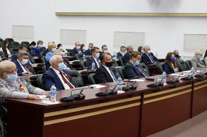 7 заседание кузбасского парламента, 27 мая 2020