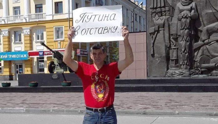 Одиночный пикет в День защиты детей, Ленинск-Кузнецкий, 1 июня 2020 г