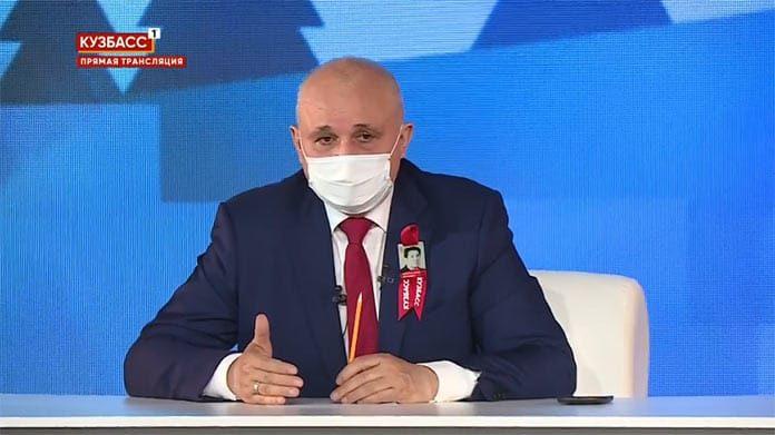 Сергей Цивилев, пресс-конференция «600 дней. Кузбасс после коронавируса», 2 июня 2020 г
