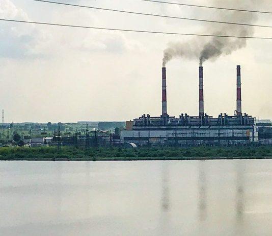 Беловская ГРЭС, Беловское водохранилище