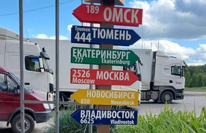 Кузбассовец Сергей Саянов едет в Крым на велосипеде