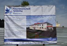 В Белове в квартале Сосновый началось строительство детского сада на 180 мест