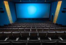 Кинотеатр, кино