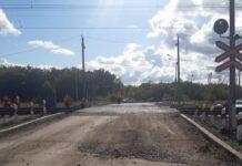 ДТП Белово. Поезд протаранил легковушку на переезде, 26 августа 2020 г