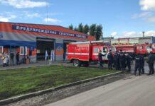 Открытие нового здания пожарной части №11 в Бачатском, 2 октября 2020 г