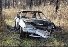 ДТП Белово. Сбивший насмерть девушку водитель сжёг машину