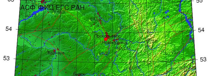 Землетрясение, Прокопьевск, 19 октября 2020 г
