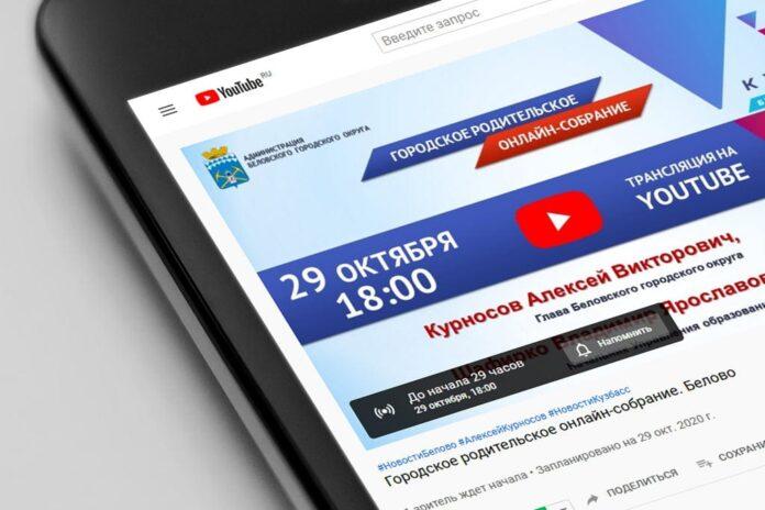 Youtube, прямой эфир, стрим, Курносов