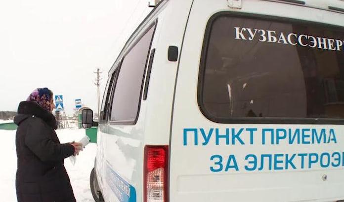 Кузбассэнергосбыт, мобильная касса