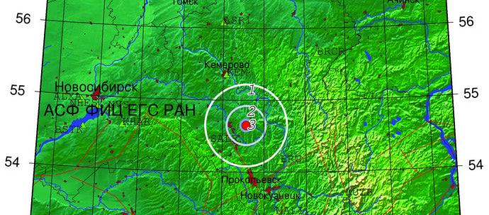 Землетрясение в Белово, 2 ноября 2020 г
