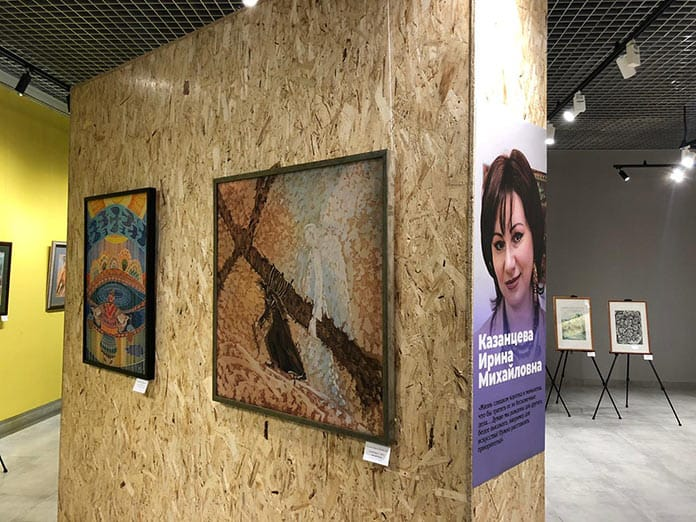 Белово, День города 2020. Выставка «Город творческих людей»