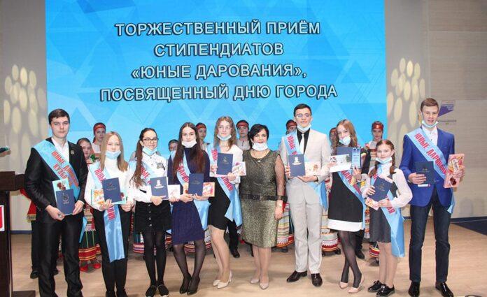 День города Белово, 2020