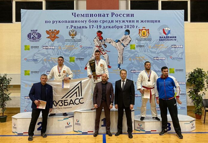 Роман Копылов стал чемпионом России по рукопашному бою. Рязань, 17-19 декабря 2020 г