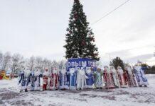 Финал конкурса «Лучший Дед Мороз» Кузбасса вБелово, 19декабря 2020г
