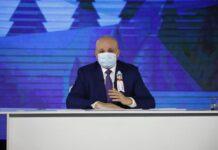 Сергей Цивилев, итоговая пресс-конференция, 22 декабря 2020 г