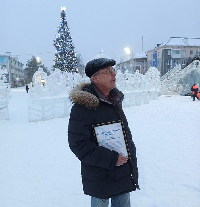 Сергей Анатольевич Долгопол. В Белово открыли ледовый городок, 23 декабря 2020 г