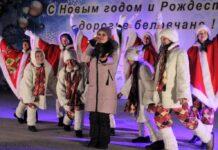 Новый год в Белово