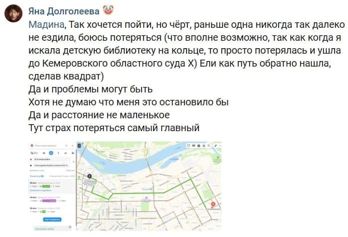 Митинг за Навального в Кузбассе, мамкины революционеры, Белово, 23 января 2021 г