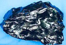 Уголь, ксеноморф
