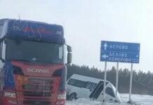 ДТП на въезде в Белово, 8 марта 2021