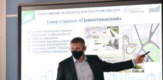 Алексей Курносов, встреча с общественностью по благоустройству, Белово
