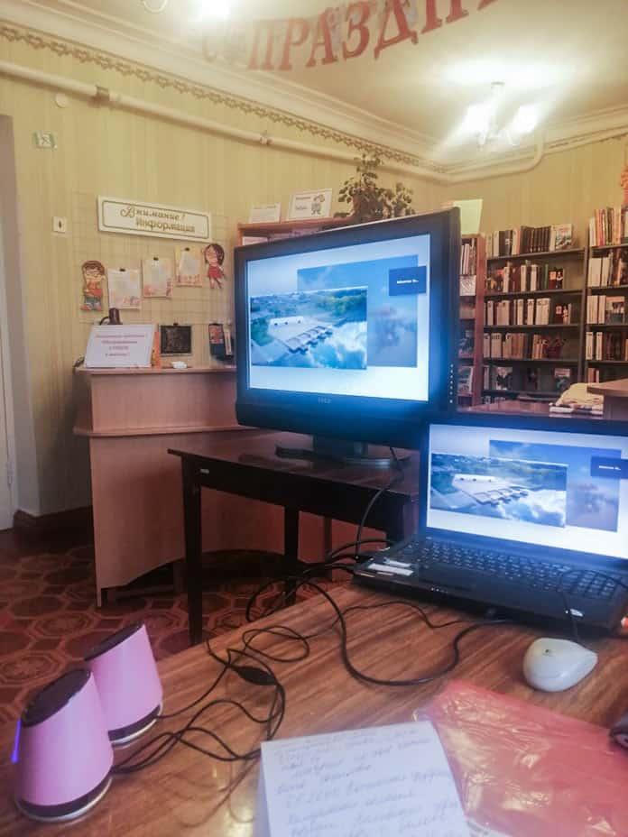 Онлайн-экскурсия по городам: «Торез - Белово»