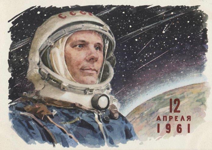 Гагарин. День космонавтики, открытка СССР