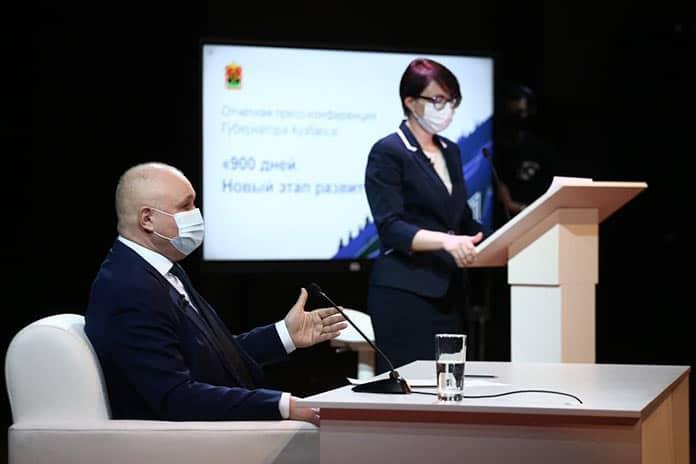 Сергей Цивилев, пресс-конференция «900 дней. Новый этап развития»