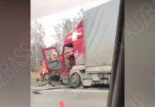 ДТП Белово. На трассе столкнулись два грузовика