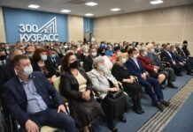 115 беловчан наградили юбилейной медалью 300-лет Кузбассу