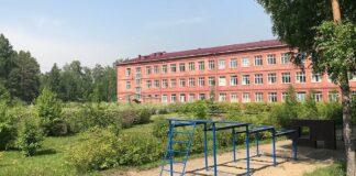 Лицей №22, поселок Бачатский