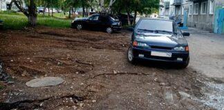Нарушение благоустройства во дворе дома №29 по ул. 50 лет Октября в Бачатском