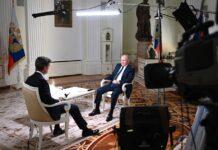 Интервью Владимира Путина телеканалу NBC
