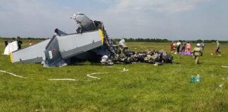 На Танае разбился самолет, 19 июня 2021